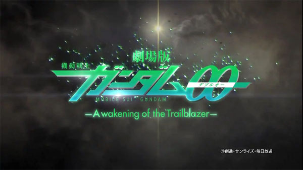 Gundam 00 Movie. COLONY DROP - Gundam 00 The