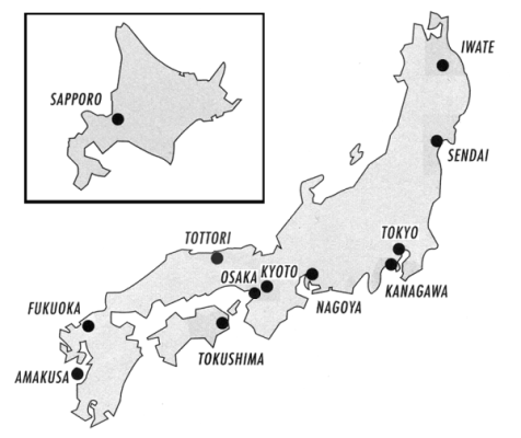 Legionnaire Champloo Japan As Viewed By Creators COLONY DROP - Japan map sketch